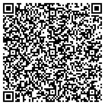 QR-код с контактной информацией организации Дион РА, ЗАО