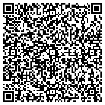 QR-код с контактной информацией организации ПРопаганда, ООО