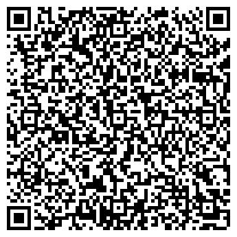 QR-код с контактной информацией организации ЕСАС, ООО