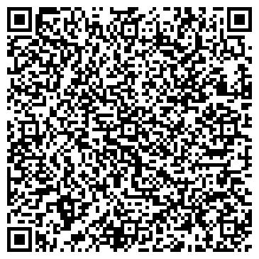 QR-код с контактной информацией организации Business Service, ООО