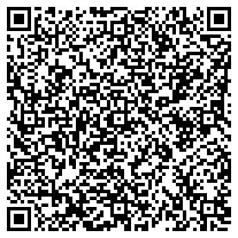 QR-код с контактной информацией организации СЕЙФТРОНИКС