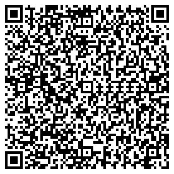 QR-код с контактной информацией организации Инком, ЧП