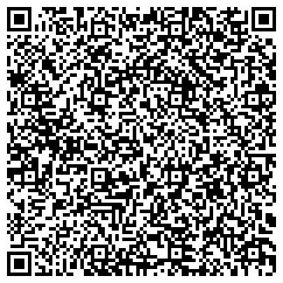 QR-код с контактной информацией организации DMG-Alliance маркетинговая компания, ООО