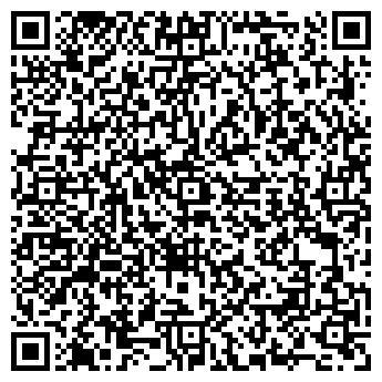 QR-код с контактной информацией организации Лан Сервис, ООО