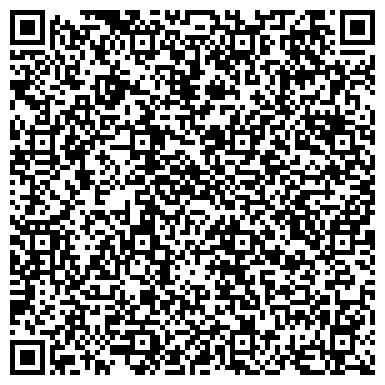 QR-код с контактной информацией организации Интеллектуальные системы, ООО