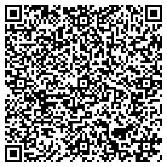 QR-код с контактной информацией организации Sert, ТОО