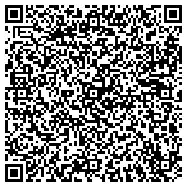 QR-код с контактной информацией организации Asser Consulting (Ассер Консалтинг), ТОО