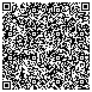 QR-код с контактной информацией организации Консалтинговая компания ДАМУ, ТОО