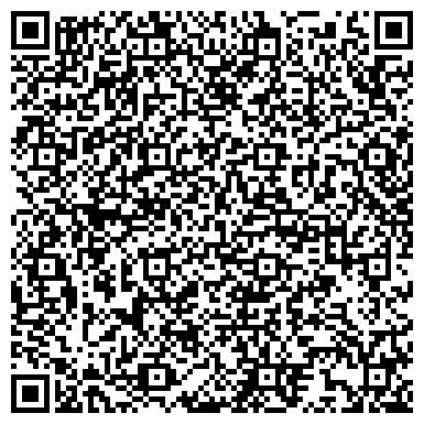 QR-код с контактной информацией организации ТЮридическая фирма Инсар, ТОО