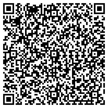 QR-код с контактной информацией организации Кэпитл СВС, ТОО