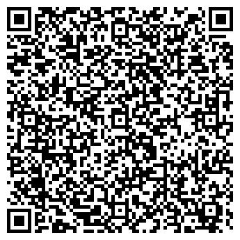 QR-код с контактной информацией организации Бизнес Гарант, ТОО