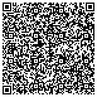 QR-код с контактной информацией организации Dostyk Advisory (Достык Эдвайзори), ТОО