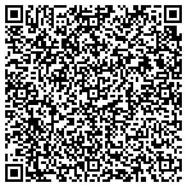 QR-код с контактной информацией организации Алгыр-Консалтинг, ТОО