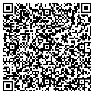 QR-код с контактной информацией организации Зумрад, ТОО