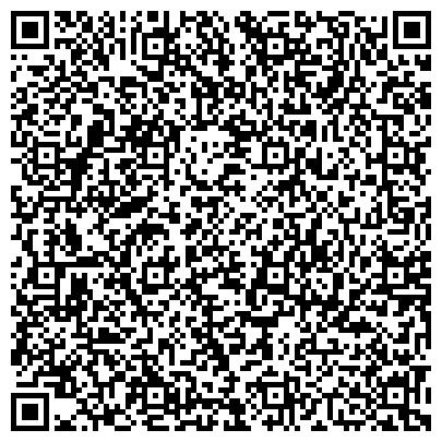 QR-код с контактной информацией организации Северодонецкий ОРГХИМ, ЗАО Западно-Казахстанский филиал