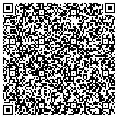 QR-код с контактной информацией организации Check point central asia (Чек поинт централ азия), ТОО
