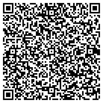 QR-код с контактной информацией организации МСБ консалтинг, ТОО