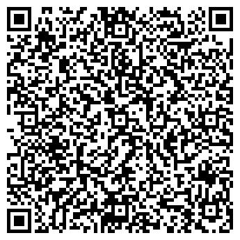 QR-код с контактной информацией организации Сандж, ТОО