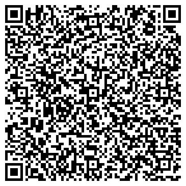 QR-код с контактной информацией организации L-Capital (Эль-Капитал), ТОО
