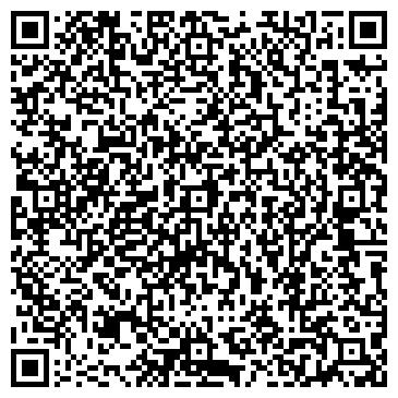 QR-код с контактной информацией организации Студия Вест Дизайн Групп, ТОО