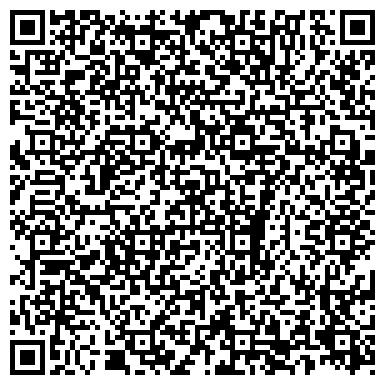 QR-код с контактной информацией организации Management System Astana (Менеджмент Систем Астана), ТОО)