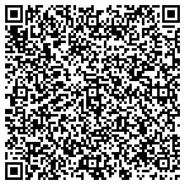 QR-код с контактной информацией организации Айтилект, ТОО