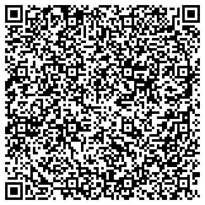 QR-код с контактной информацией организации Free Life Project (Фри Лайф Прожект), ТОО