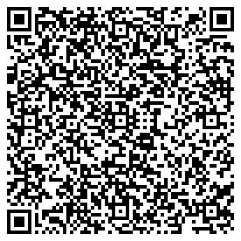 QR-код с контактной информацией организации Бизнес навигатор, ТОО