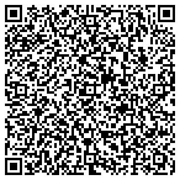 QR-код с контактной информацией организации ADI Hotel & Travel Services, ТОО
