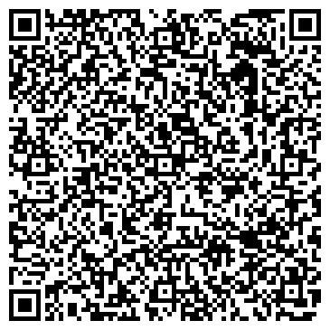QR-код с контактной информацией организации ILF Kazakhstan (ИЛФ Казахстан) ТОО