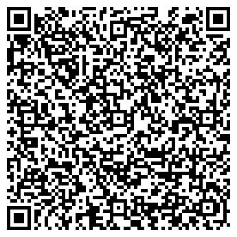 QR-код с контактной информацией организации Табыс Векторы, ТОО