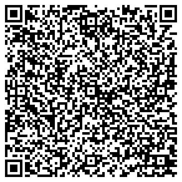 QR-код с контактной информацией организации Центр менеджмента качества, ТОО
