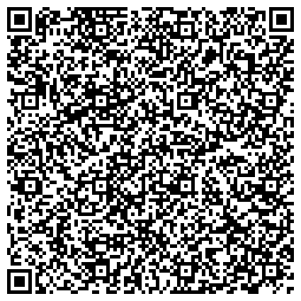 QR-код с контактной информацией организации Восточно-Казахстанский региональный технопарк Алтай, ТОО