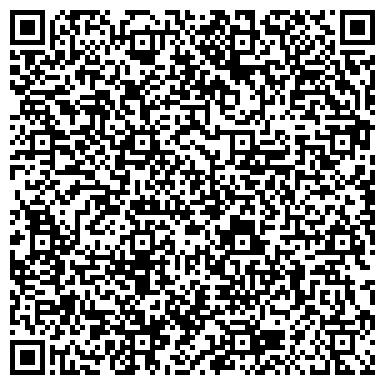 QR-код с контактной информацией организации СП-Малакут (SP-Malakut), ТОО Страховой брокер