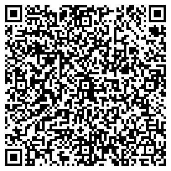QR-код с контактной информацией организации TaxConsult, ТОО
