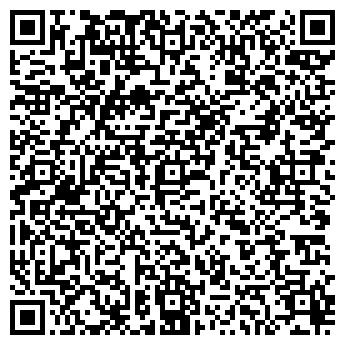 QR-код с контактной информацией организации А-Даму Инвест, ТОО