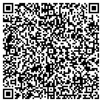 QR-код с контактной информацией организации Оценка, Компания