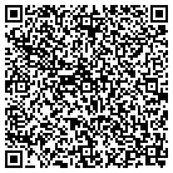QR-код с контактной информацией организации Help (Хэлп), ТОО