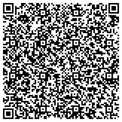 QR-код с контактной информацией организации D&D Partners (Ди энд Ди Партнерс), ТОО