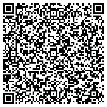 QR-код с контактной информацией организации Артетра, ТОО