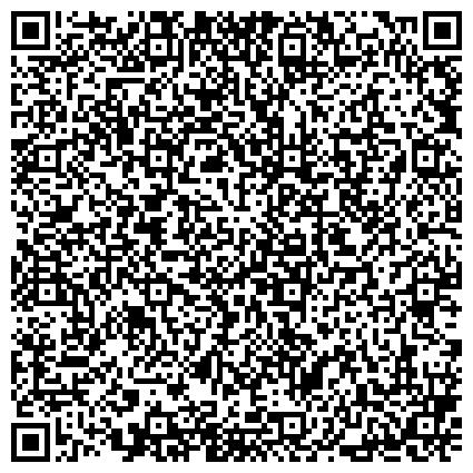 QR-код с контактной информацией организации K.B.S.C. Kazakhstan Business Service Company (Казахстан Бизнес Сервис Компани), ТОО