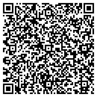 QR-код с контактной информацией организации Aluan Appraisal (Алуан Аппрайсал), ТОО