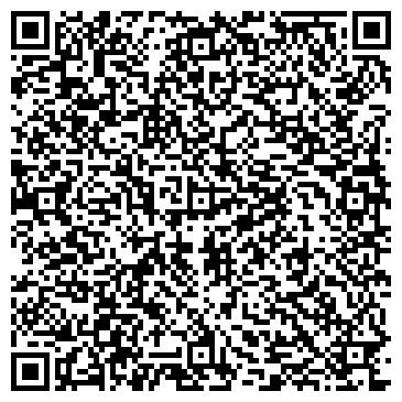 QR-код с контактной информацией организации Expert Business Consulting KZ, ТОО