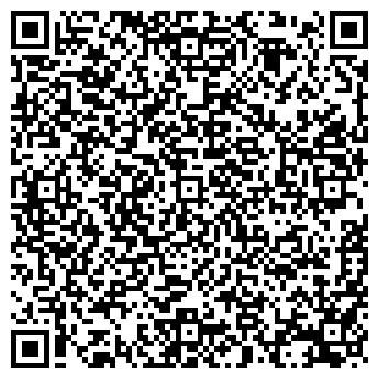 QR-код с контактной информацией организации Артур, ИП