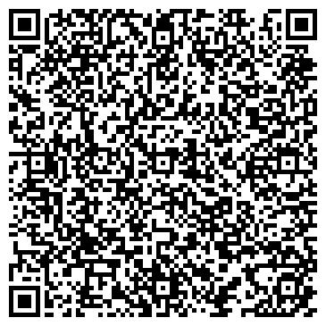 QR-код с контактной информацией организации X-Realty Сompany (Икс-Реалти Компани), ТОО