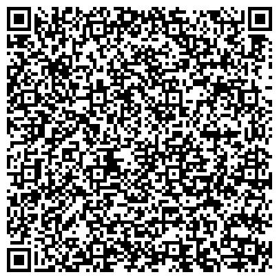 QR-код с контактной информацией организации Региональный Технопарк в ЮКО, ТОО