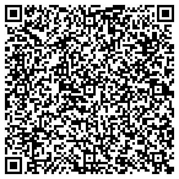 QR-код с контактной информацией организации Оценка-Мечта, ТОО