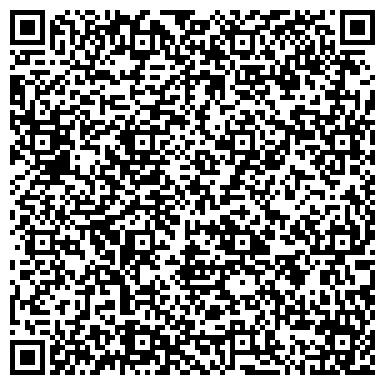 QR-код с контактной информацией организации Оценка собственности, ТОО
