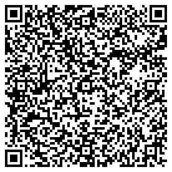 QR-код с контактной информацией организации Хан В.Ю., ИП