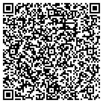 QR-код с контактной информацией организации SIGroup (СИГрупп), ТОО